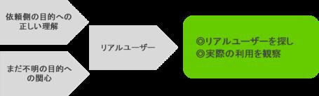 image016-2.png