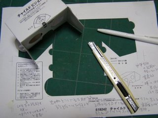 P8110522.jpg