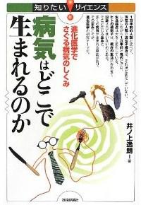inoue-book.jpg